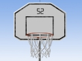 My Mini Basketball